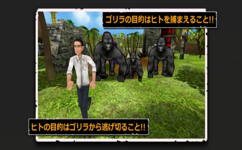 大猩猩对战
