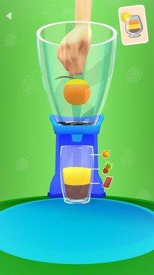 榨汁机模拟器