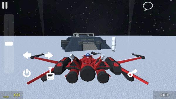沙盒模拟器2中文版