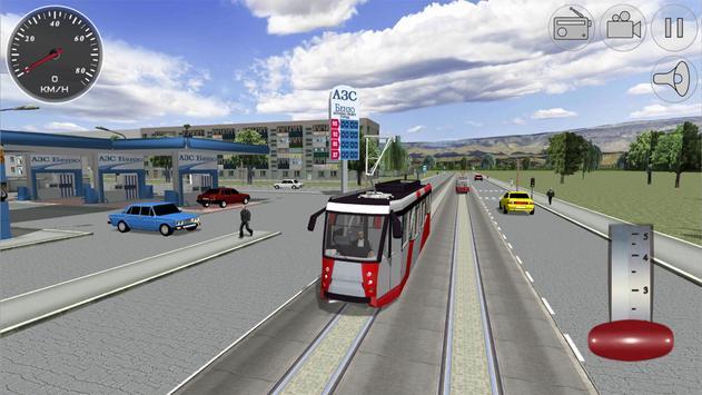 巴士电车模拟器