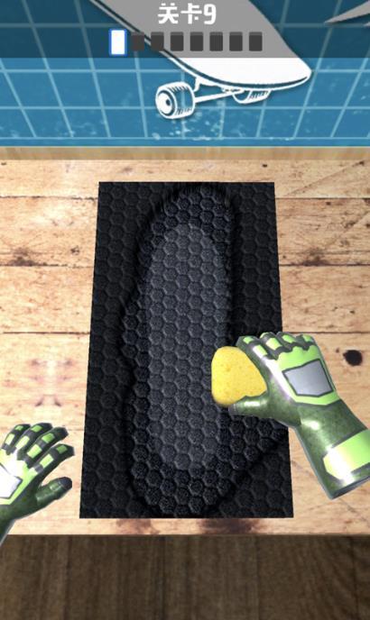 做个大滑板