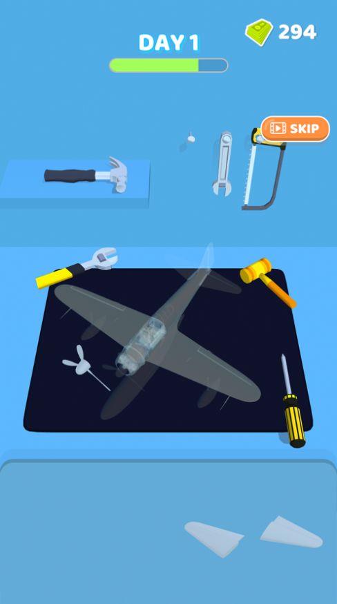 飞机修理厂